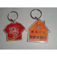 供应亚克力钥匙扣制作 深圳亚克力钥匙扣定做有二维码的亚克力钥匙扣