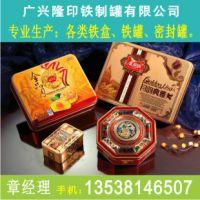 厂家批发 定做男女钱包盒子 礼品纸盒 卡包钱包盒 可以来样定做