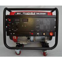 250A汽油发电电焊机 铃鹿动力自发电电焊机