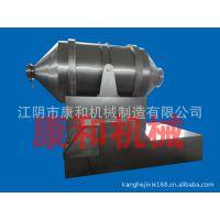 EYH-1000二维运动混合机 二维混合机 粉末混料机