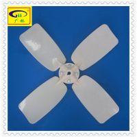 菱电广林富菱菱珠洲菱冷却塔GL-20TABS胶风叶直径770mm轴18mm