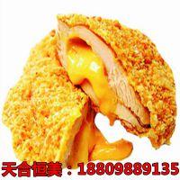 台湾正宗爆浆鸡排 不裹粉芝士鸡排 调理冷冻食品连锁餐饮专业配送