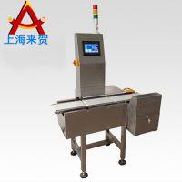 自动分选设备和自动分拣系统上海来贺检重分选秤检重称整箱缺件检测