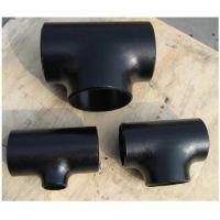 供应不锈钢异径三通 不锈钢快装三通 不锈钢外丝三通 三通加工