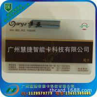 生产销售 PVC透明卡制作 高档半透明会员卡 透明磁条卡厂家