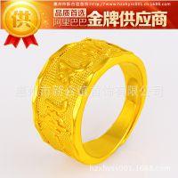 镀金戒指 镀4K黄金首饰 沙金男士一帆风顺字印 开口戒指 首饰批发