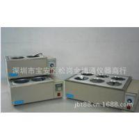 代理单列双孔恒温水浴锅 水浴锅 水温箱 煮沸消毒箱110×150×150