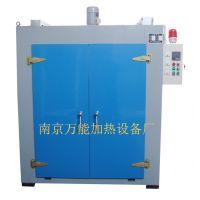 供应工业烤箱 电热恒温烘干箱,热风烘箱万能