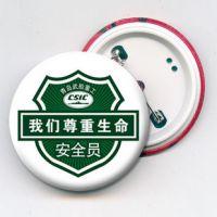 郑州厂家做过笑脸马口铁微章/生产微笑马口铁胸针