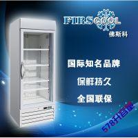 青岛宏祥佛斯科 G420 立式风冷冷藏展示柜 单玻璃门展示柜