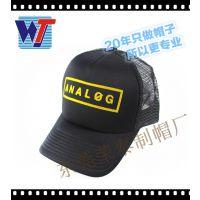 帽子厂家推荐男士夏天网帽 户外防晒遮阳帽 男式棒球网帽定做