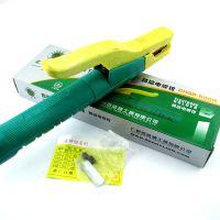 Berry Lion/百威狮 电焊钳 焊接钳 电焊机配件钳子 500A焊把钳