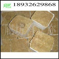 农用岩棉、农业保温棉