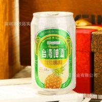 台湾原装进口饮料 水果系列啤酒 凤梨口味 330ml/瓶 酒精浓度低
