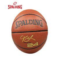 斯伯丁篮球 正品 科比詹姆斯杜兰特 明星签名 74-161 163 165