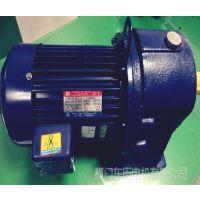 供应厦门东历电机有限公司 TUNGLEE PL32-1500-15S3B 减速电机 YS1500W-