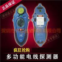 CEM华盛昌LA-1010电线探测器寻线器金属探测器墙体探测仪