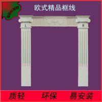 pu装饰板厂家室内装修欧式门套雕花板欧式弧形拱形门套装定做批发