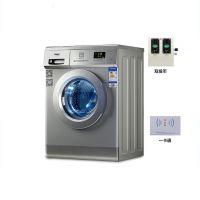 供承载重量5-10kg家用干衣机 格兰仕ZD80U商用滚筒干衣机 投币烘干机8kg