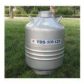 YDS-30-125液氮容器北京河北吉林新亚液氮罐专卖现货处