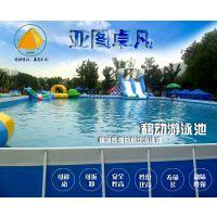 厂家定做大型户外游泳池 大型支架游泳池 钢架水池 适合家庭水池