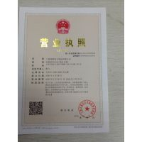 上海明想 现货供应 1784-PCIC/A 欢迎新老客户前来询价
