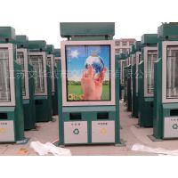 环保太阳能广告垃圾箱物美价廉文华厂家制造 2016热销的垃圾箱款式款式