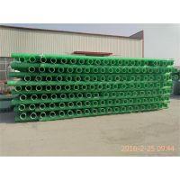 玻璃钢电缆保护管夹砂管生产厂家哪家好