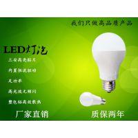 LED塑包铝球泡灯厂家批发价格实惠