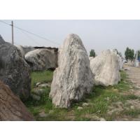 天和雕塑 景观石头天然自然石景观石大型泰山原石正品泰山石纯天然奇石怪石