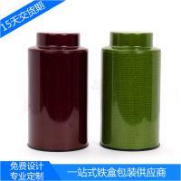 茉莉花茶圆形包装铁盒 广东铁盒加工厂 茶叶铁盒定制 铁罐供应商