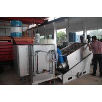重庆市污泥脱水设备--叠螺机生产厂