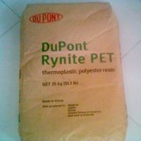 供应 美国杜邦 Rynite PET RE19051矿物增强40% 变压器外壳