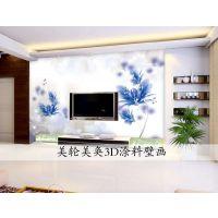 美轮美奂品牌肌理涂料 质感壁纸漆防水涂料 广东内墙涂料