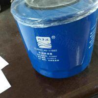 扬子YZ4DH1-40-17002机油滤清器爱科303506819滤清器强