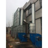河北家具除尘器厂家 家具厂用除尘器 静电除尘器