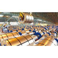 厂家现货供应马钢硅改性 海蓝 帝王白 绯红彩钢板 彩涂卷 彩钢板