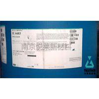 道康宁 IE-6683 防水乳液