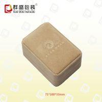 深圳首饰包装盒厂家 LOH-975 精制长方形手链盒子