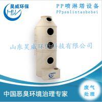企业如何选择合适的有机废气处理洗涤塔?