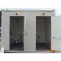 【移动厕所厂家】出售移动厕所,打包厕所,残疾人厕所 加工定制