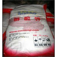 农用硝酸钾肥报价、农用硝酸钾、德松化工厂家直销