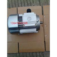 立式小法兰B14电机YS7124-0.37KW辽宁鞍山地区长期需求