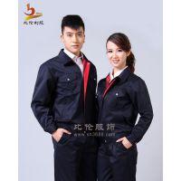 上海企业工作服职业装订做工作服上海职业制服BL-QD39