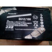 GNB蓄电池价格12V70AH密封式铅酸蓄电池质保三年