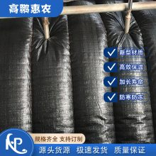 南川蔬菜大棚棉被种类