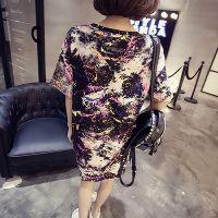 大码孕妇装大码夏装韩版迷彩中长款打底衫短袖T恤孕妇裙