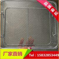 不锈钢304网框网篮餐具篮医用收纳框凯卓现货供应规格可定做
