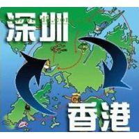 香港包税进口代理清关,快件,水客进口分别有什么优势?商检代理