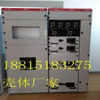 东广电气GCK低压开关柜壳体 GCS抽屉柜壳体 配电箱抽屉柜箱